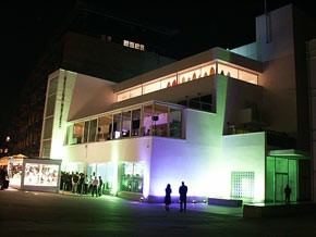 Picture of Design Museum